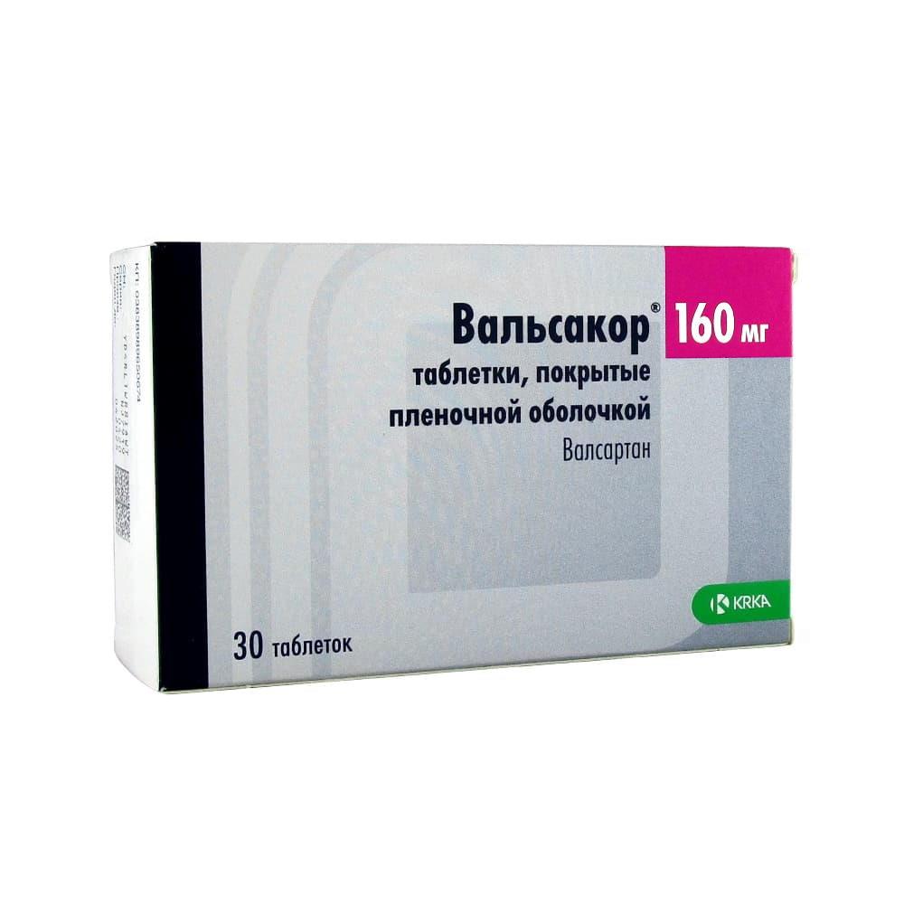Вальсакор таблетки п.п.о. 160 мг, 30 шт.