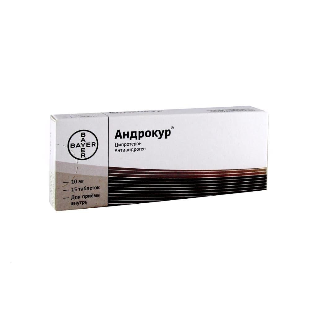 Андрокур таблетки 10 мг, 15 шт.