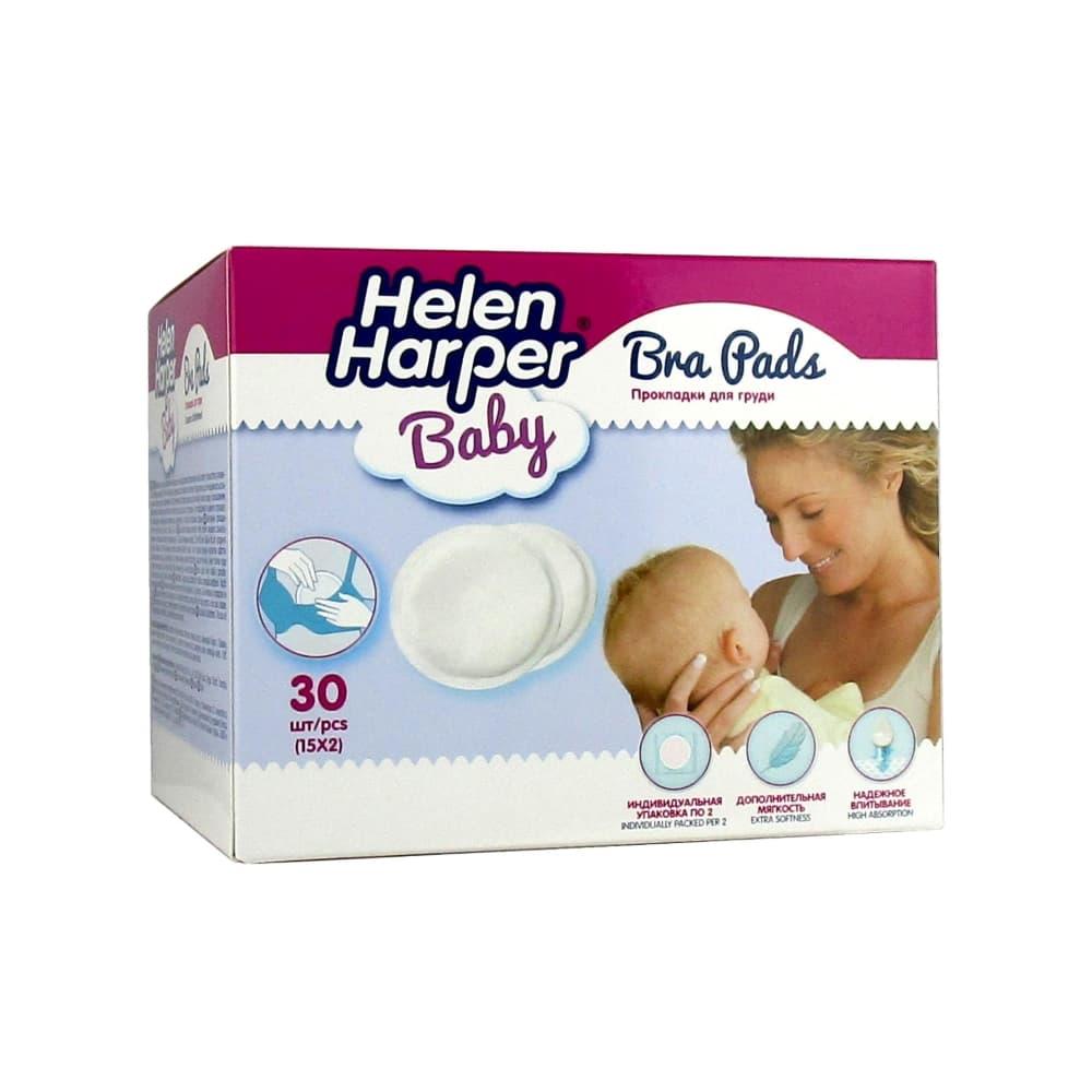 Helen Harper Прокладки на грудь, 10 шт.