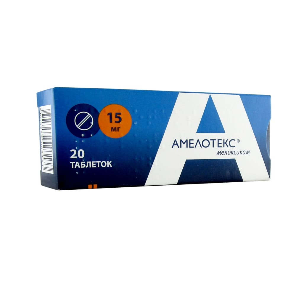 Амелотекс табл. 15 мг, 20 шт.