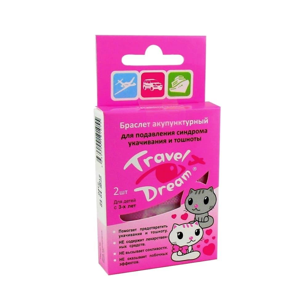 ТрэвелДрим браслет акупунктурный для детей, 2 шт/упак. котята