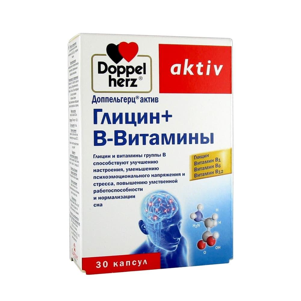 Доппельгерц Актив Глицин + B-Витамины капсулы, 30 шт.