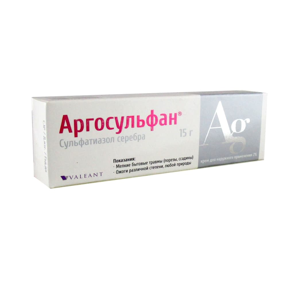 Аргосульфан крем 2%, 15 гр