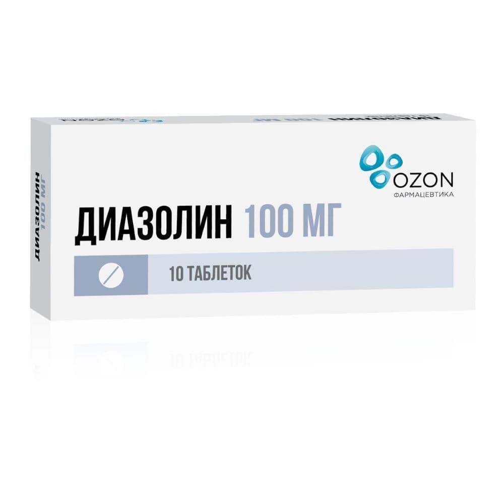 Диазолин таблетки 100 мг, 10 шт.
