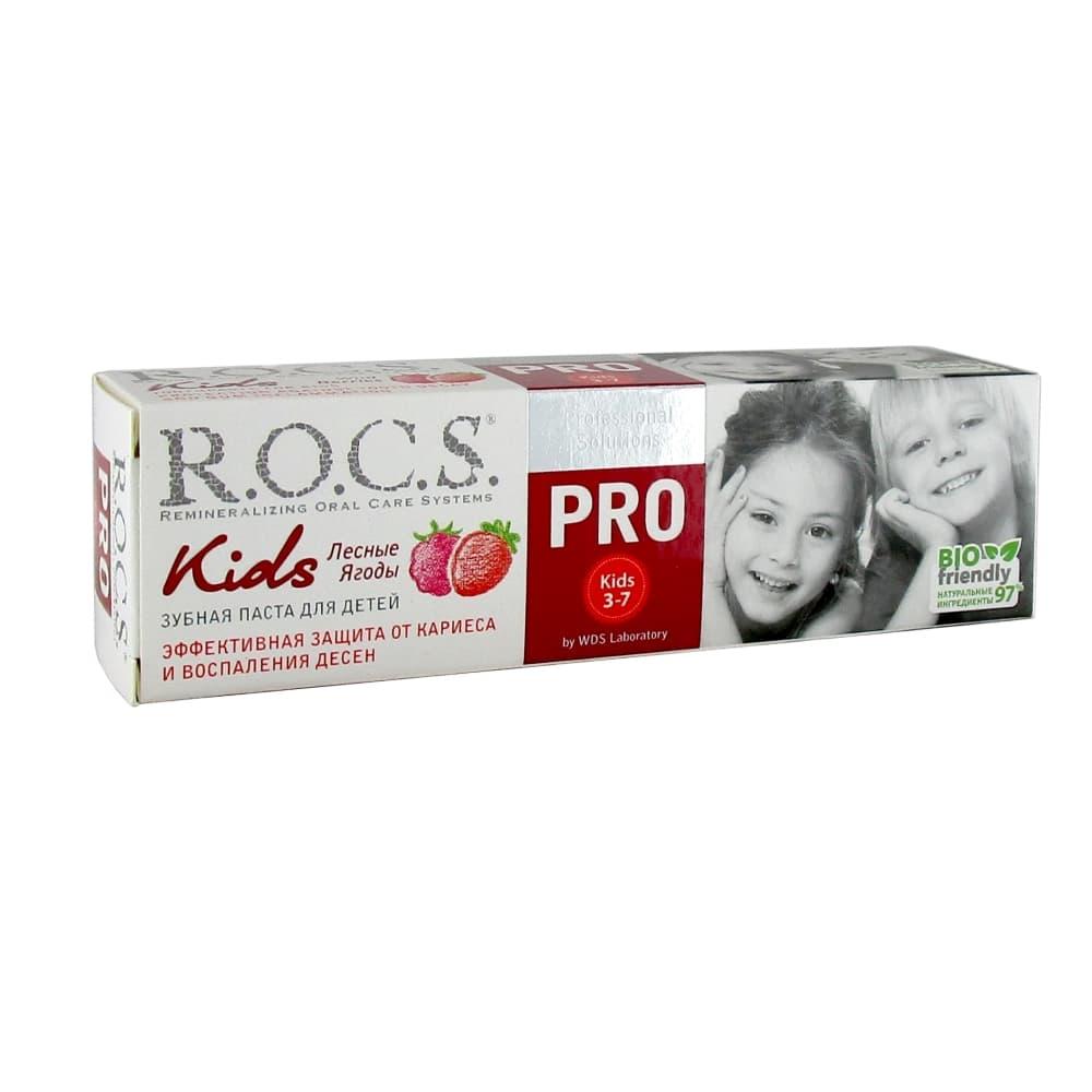 ROCS Зубная паста PRO Kids лесные ягоды, 45 гр.