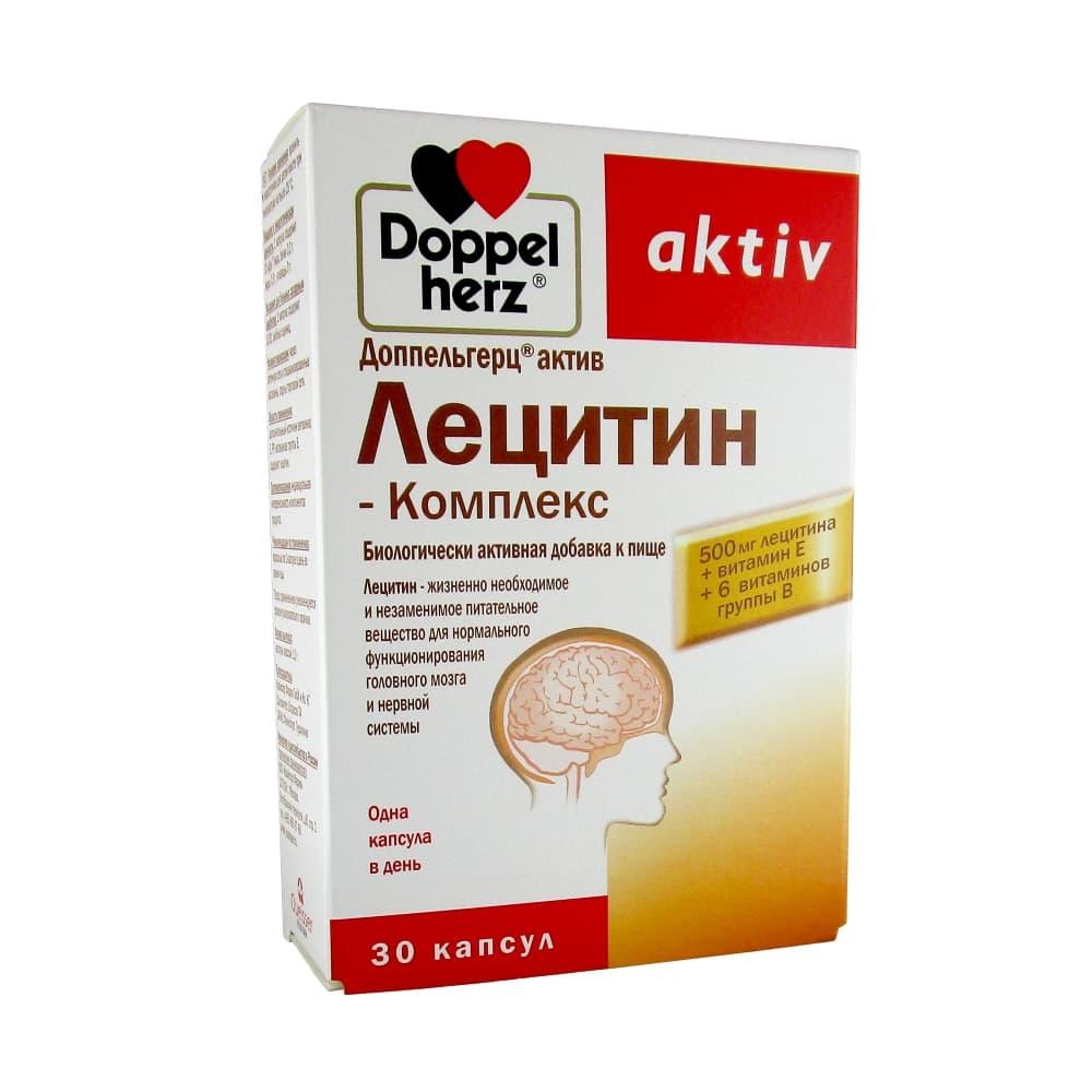 Доппельгерц Актив Лецитин-комплекс капсулы 30шт.