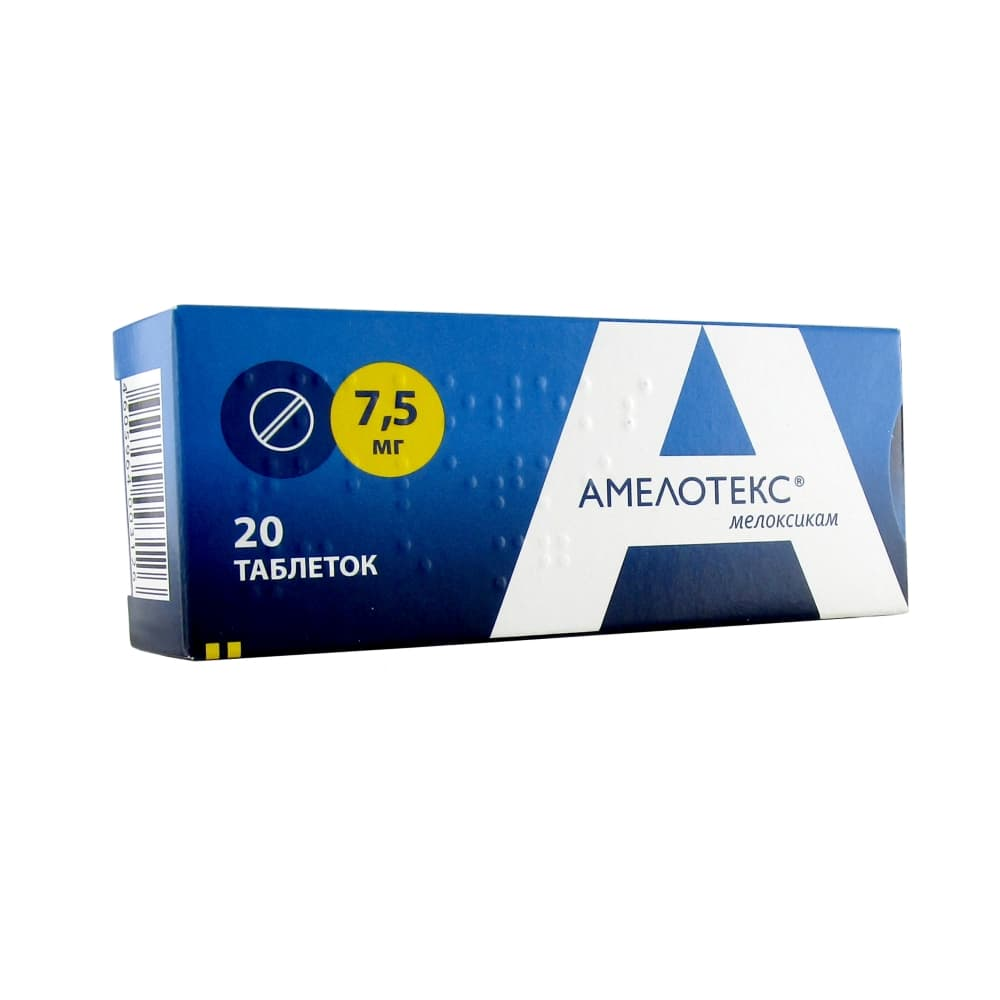 Амелотекс табл. 7,5 мг, 20 шт.