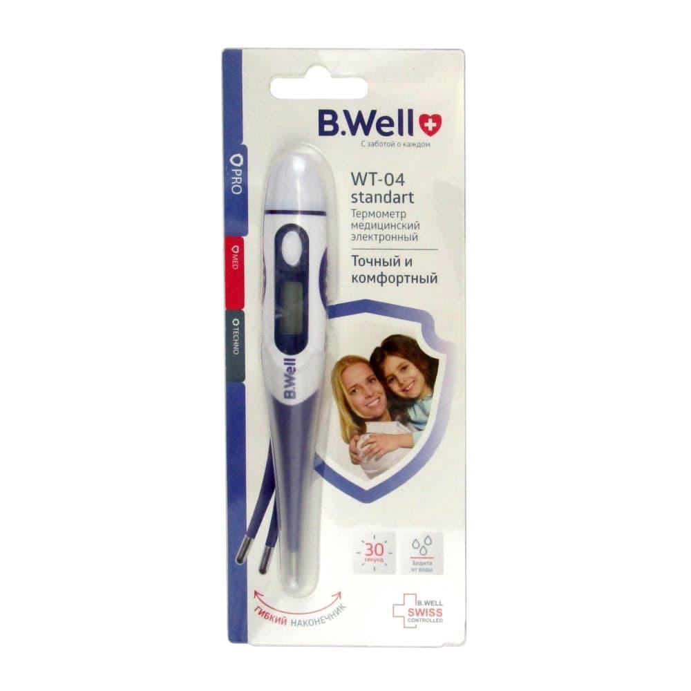 B.Well Термометр электронный WT-04 / гибкий наконечник