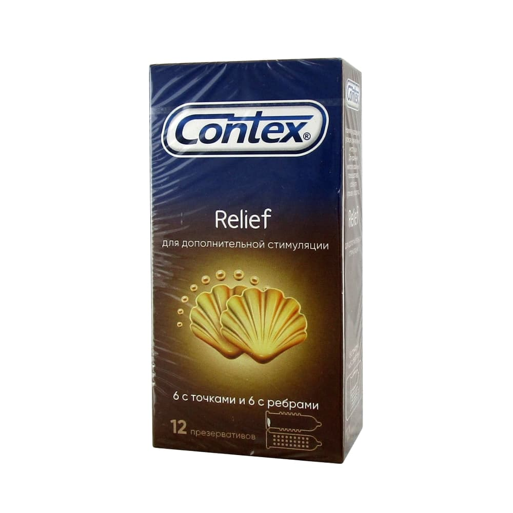 Презервативы Contex Relief 12 шт.