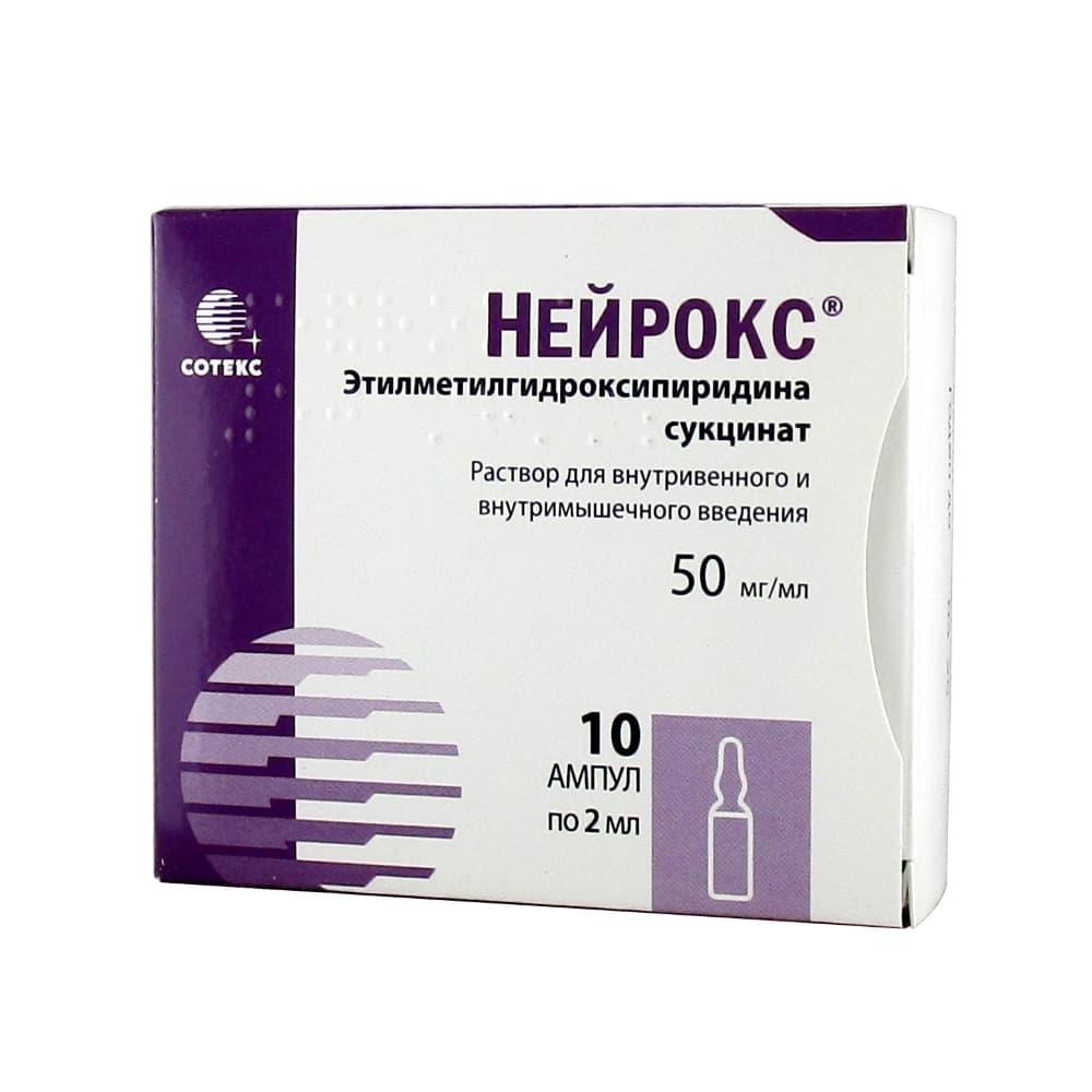 Нейрокс раствор 50 мг/мл, в ампулах по 2 мл, 10 шт.