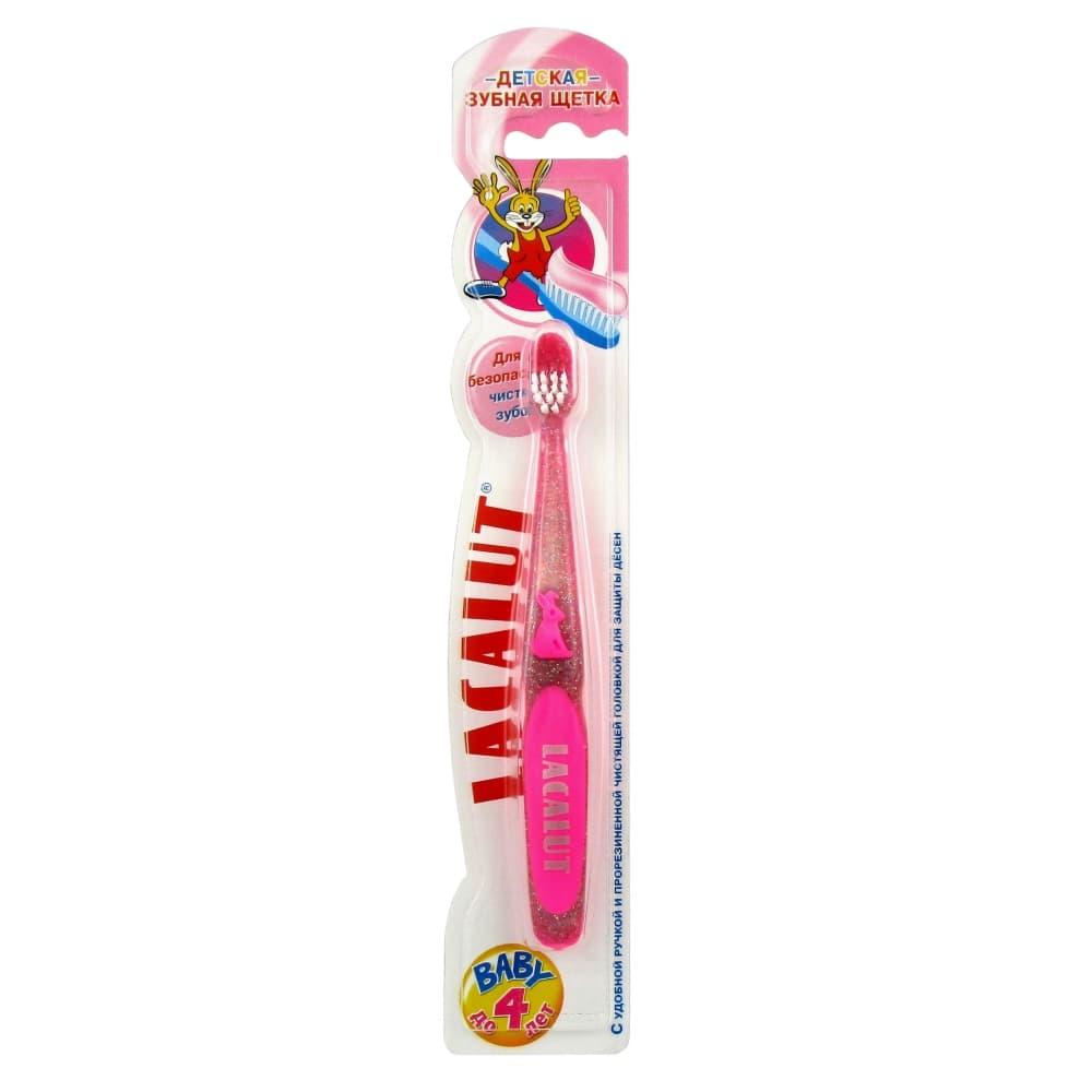 LACALUT Baby зубная щетка до 4-х лет. мягкая