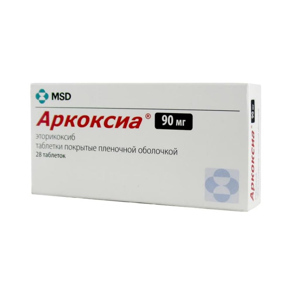 Аркоксиа таблетки 90 мг, 28 шт