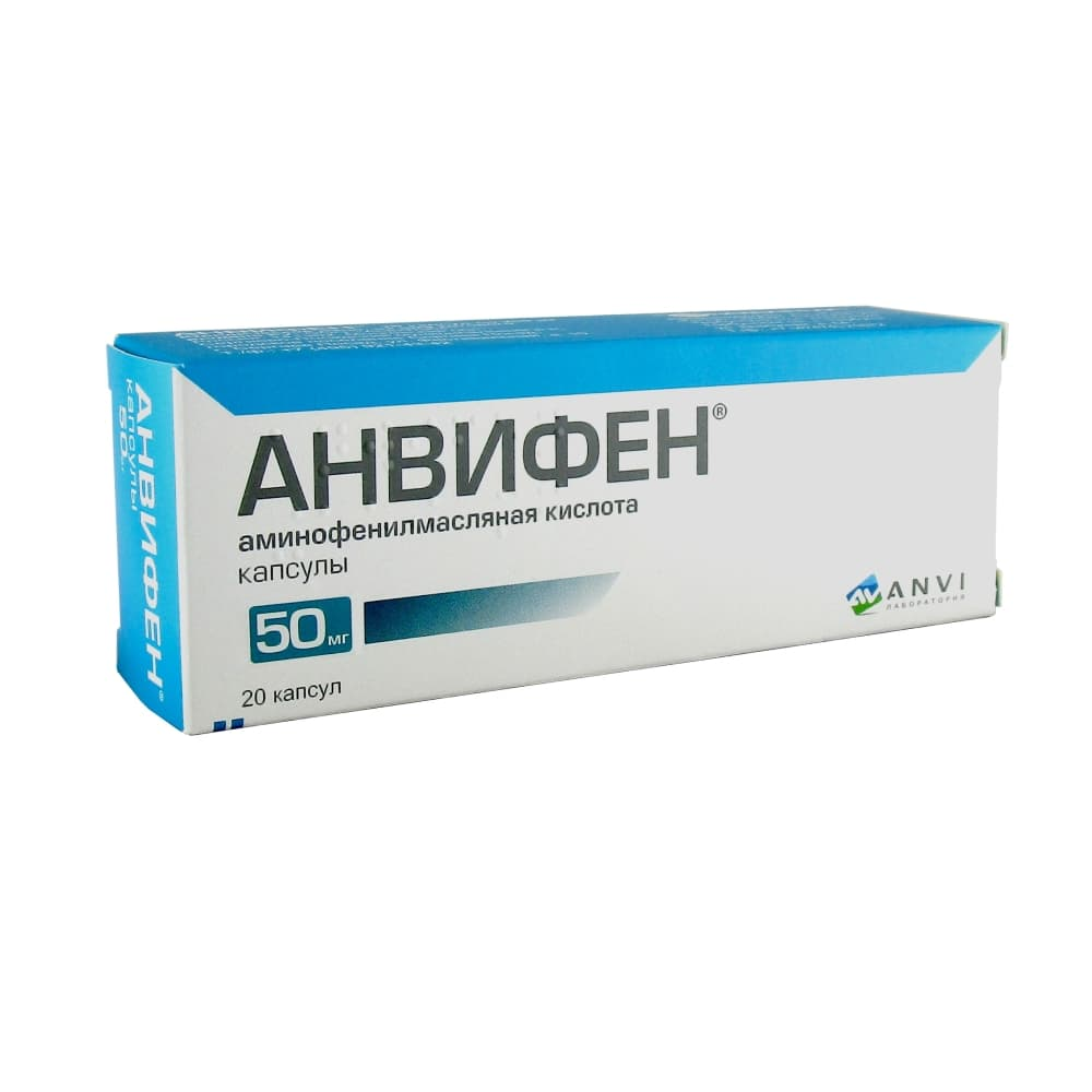 Анвифен капсулы 50 мг, 20 шт.