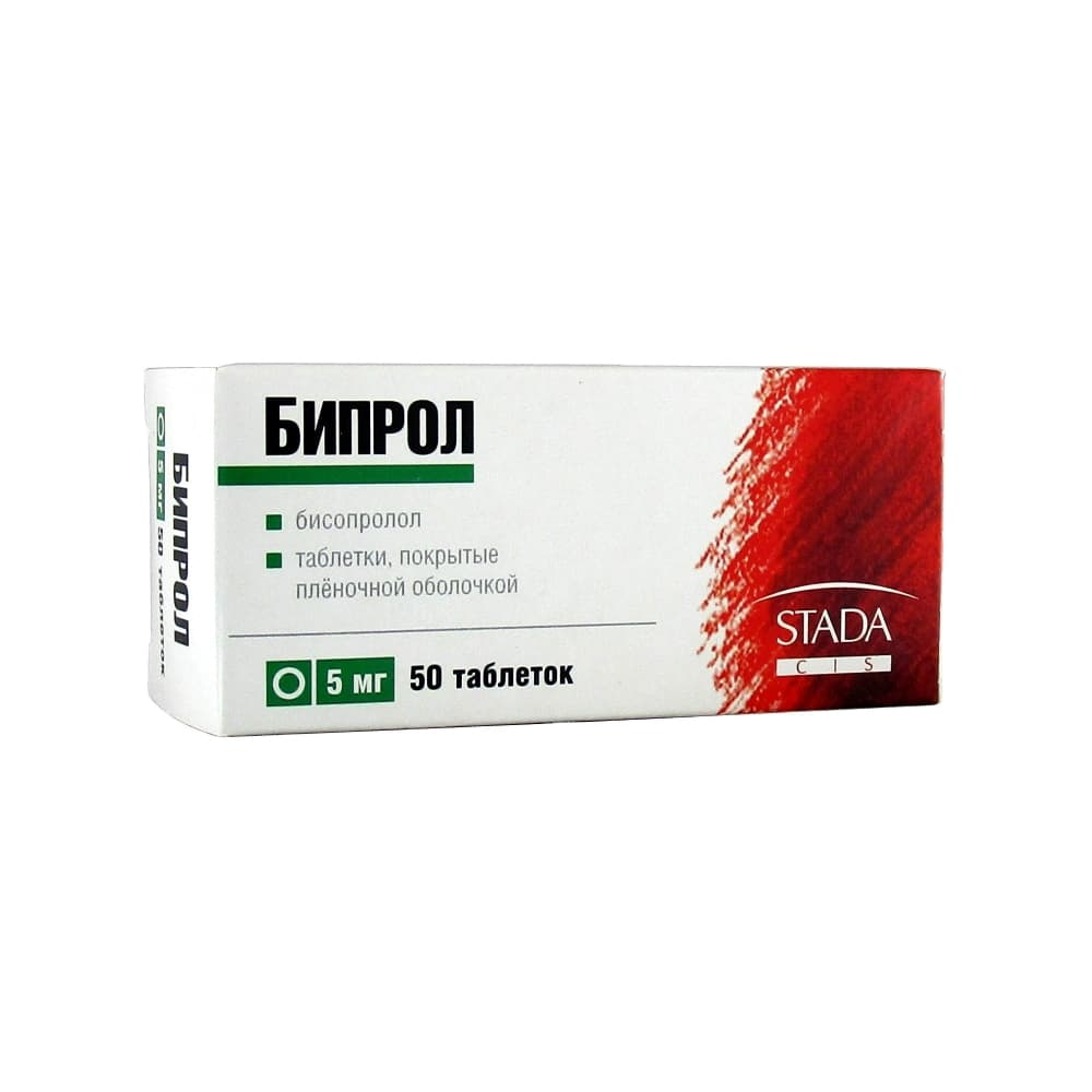 Бипрол таблетки п.п.о. 5 мг, 50 шт.