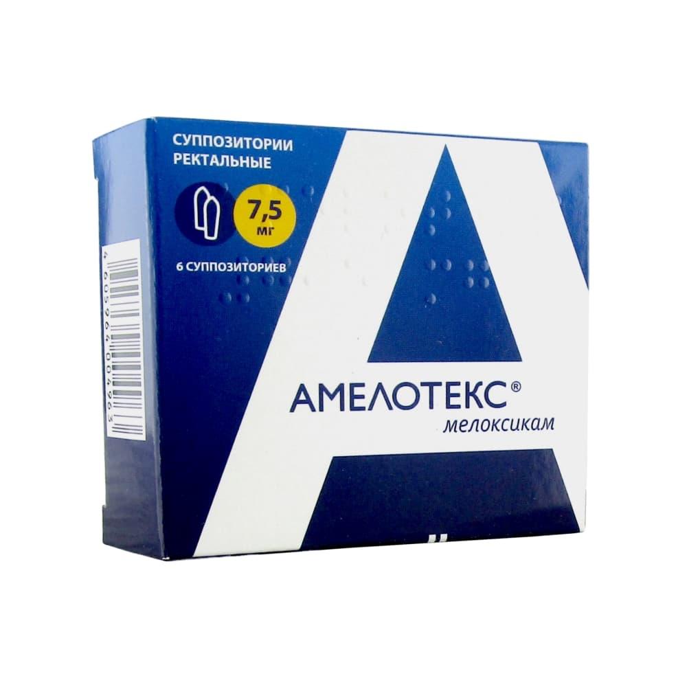Амелотекс суппозитории 7,5 мг, 6 шт.