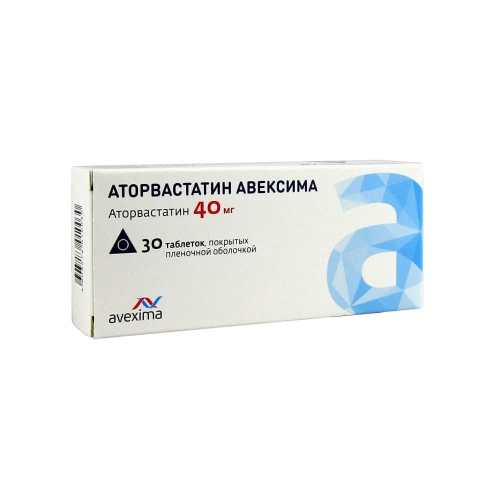 Аторвастатин таблетки 40 мг, 30 шт.
