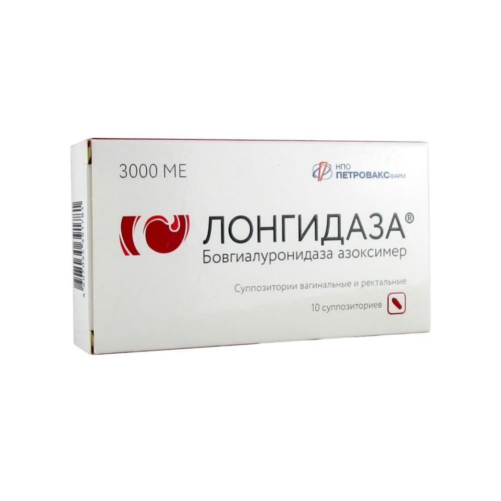Лонгидаза суппозитории 3000 МЕ, 10 шт