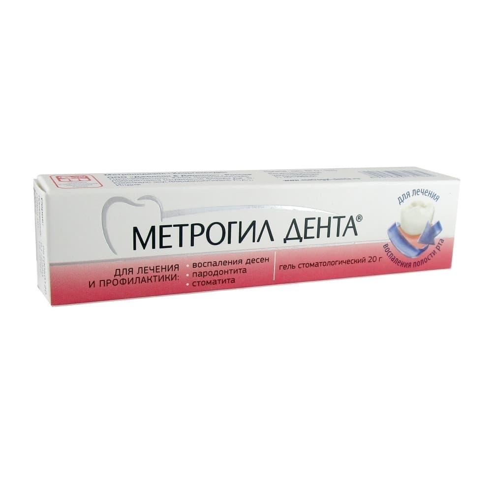 Метрогил Дента гель стоматологический, 20 гр