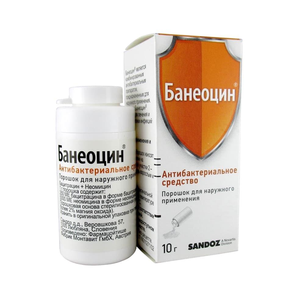 Банеоцин порошок для наружного применения, 10 гр