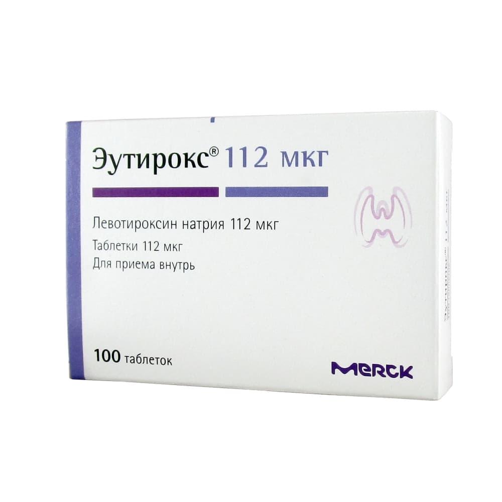 Эутирокс таблетки 112мкг, 100шт.