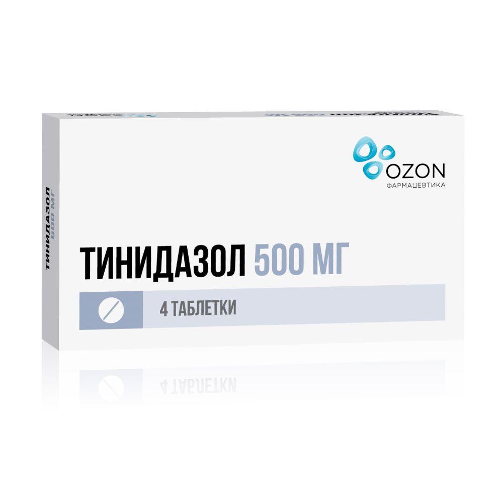 Тинидазол табл. 500мг, 4 шт.