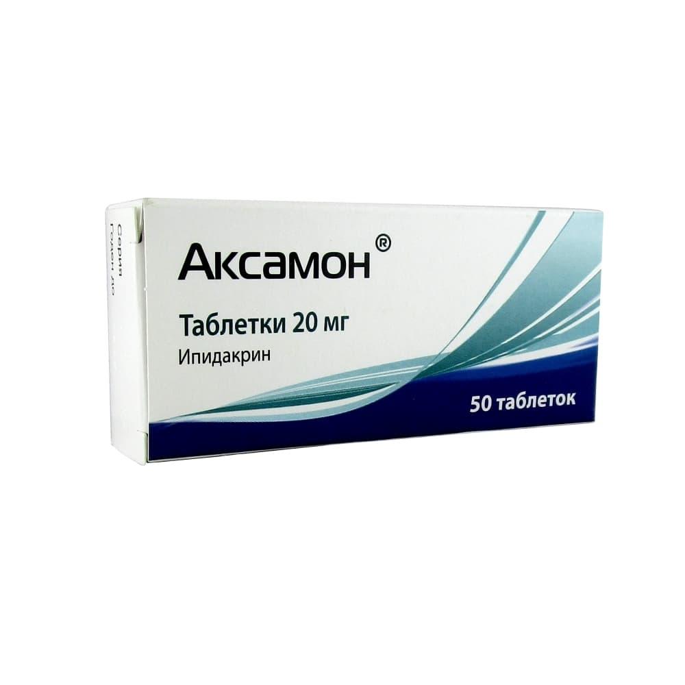 Аксамон таблетки 20 мг, 50 шт