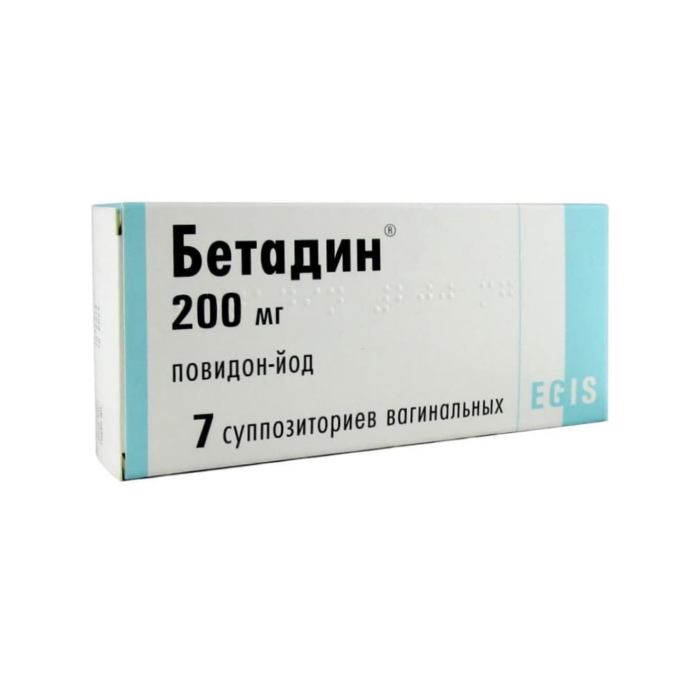 Бетадин суппозитории ваг. 200 мг, 7 шт