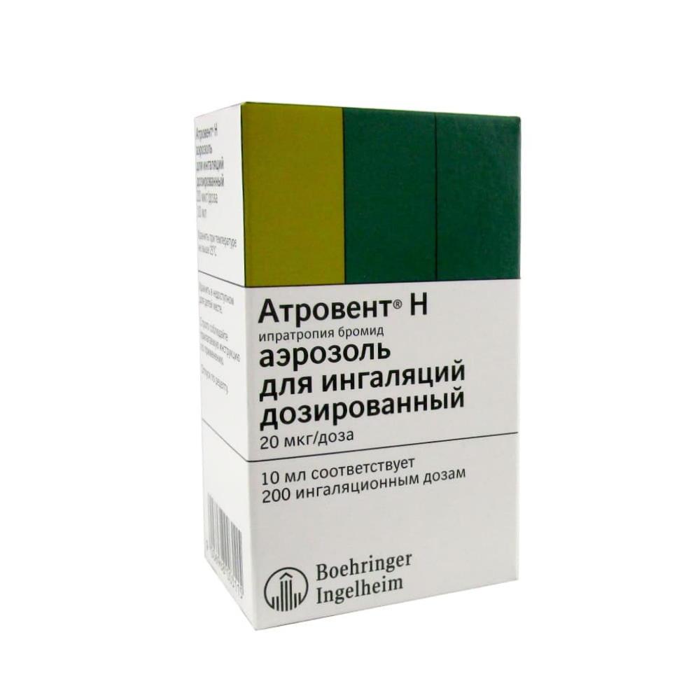 Атровент Н аэрозоль 20 мкг/ доза, 200 доз, 10 мл