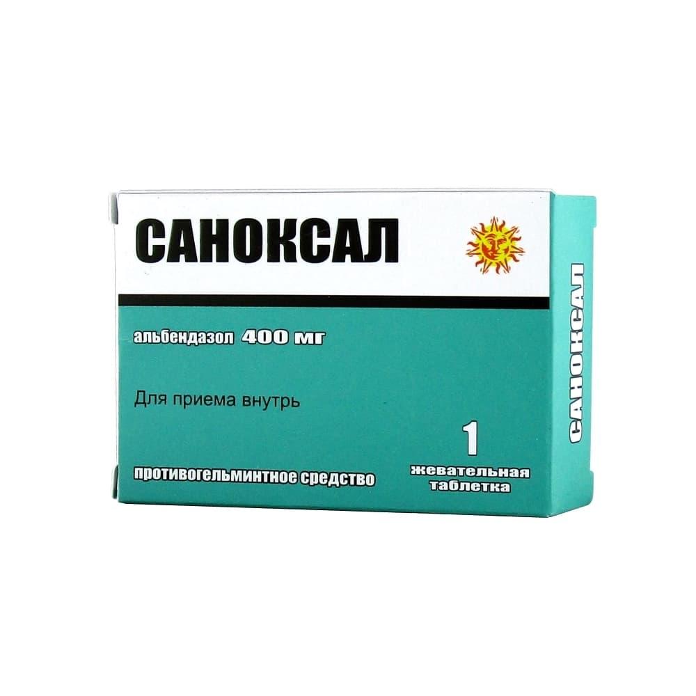 Саноксал таблетки жеват. 400 мг, 1 шт.