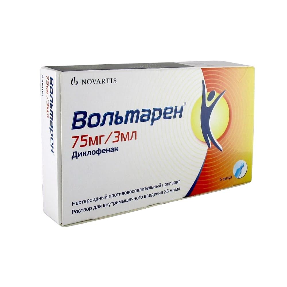 Вольтарен раствор для инъекций 25 мг/мл в амп. 3мл, 5 шт.