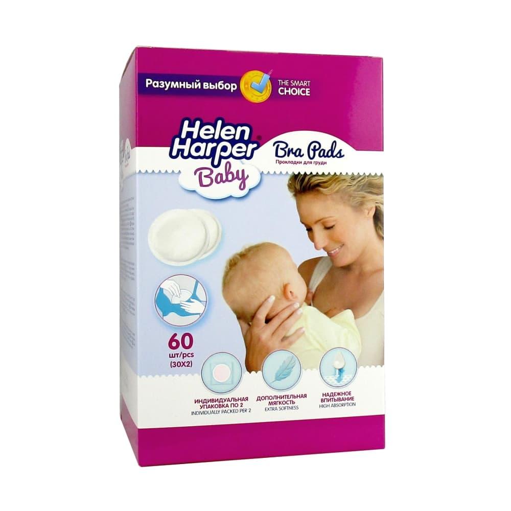 Helen Harper Прокладки на грудь, 60 шт.