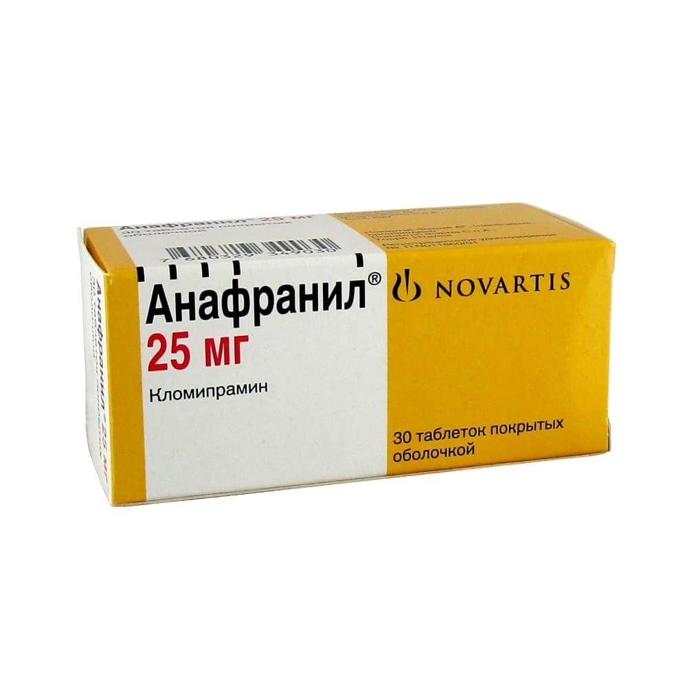Анафранил таблетки 25 мг, 30 шт.