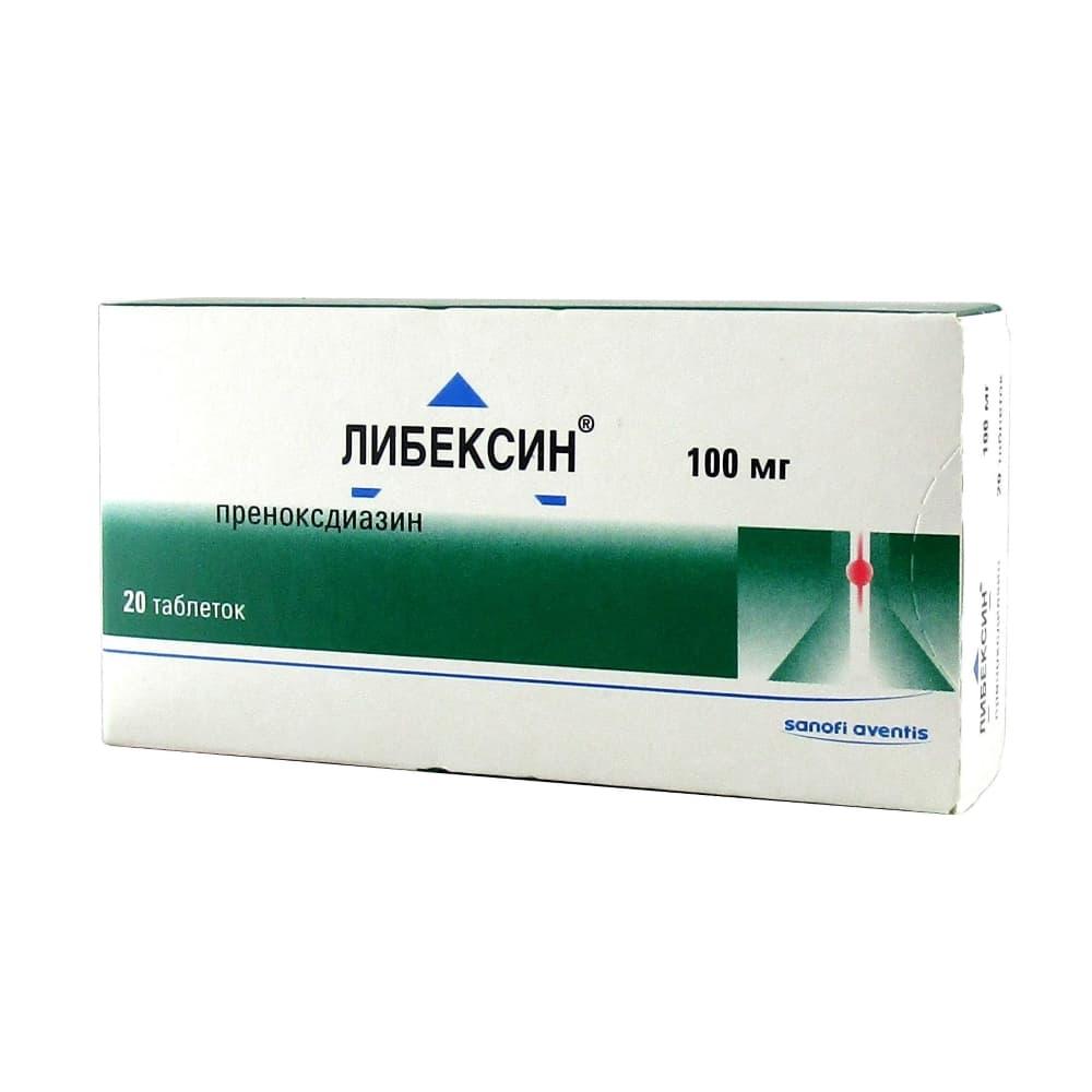 Либексин таблетки 100 мг, 20 шт.