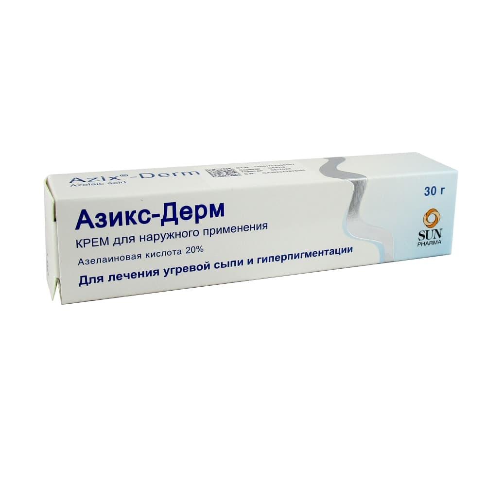 Азикс-Дерм крем 20%, 30 гр