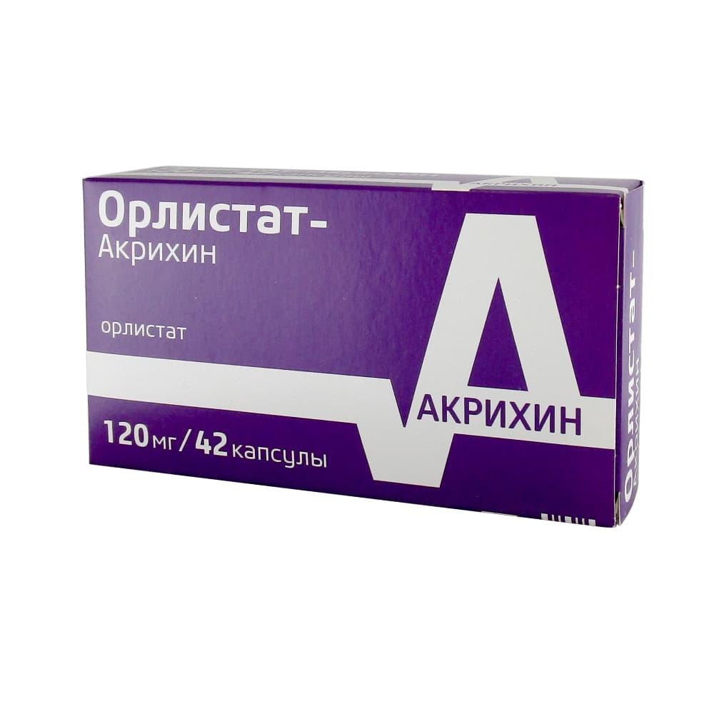 Орлистат капсулы 120 мг, 42 шт