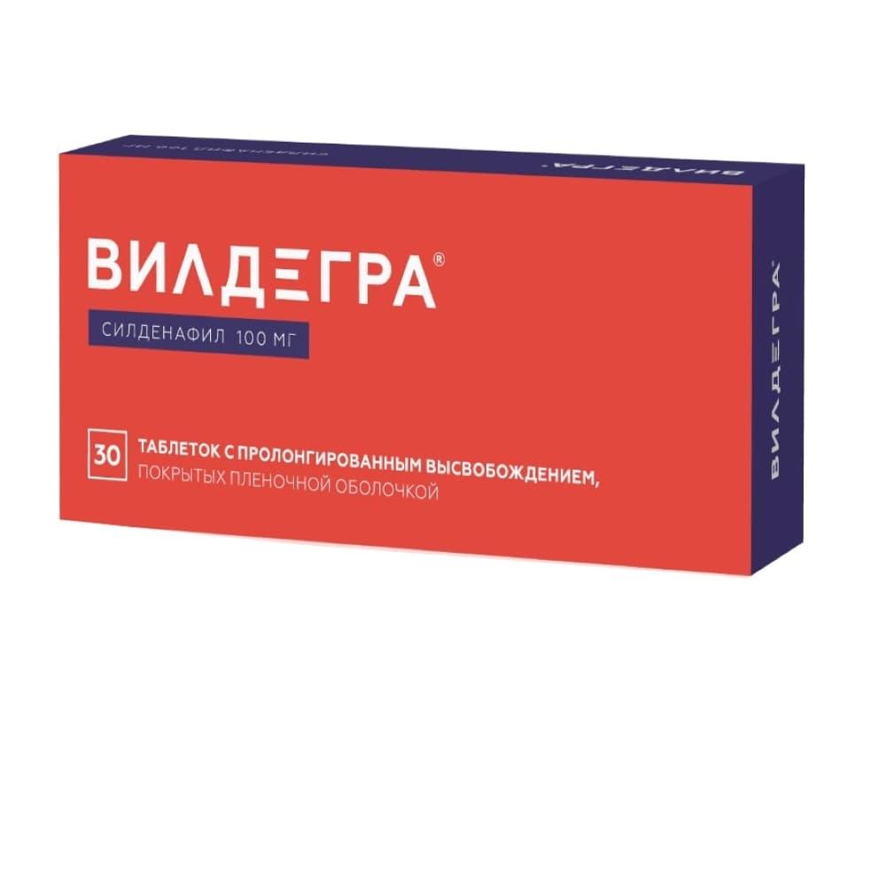 Вилдегра таблетки 100 мг, 30 шт