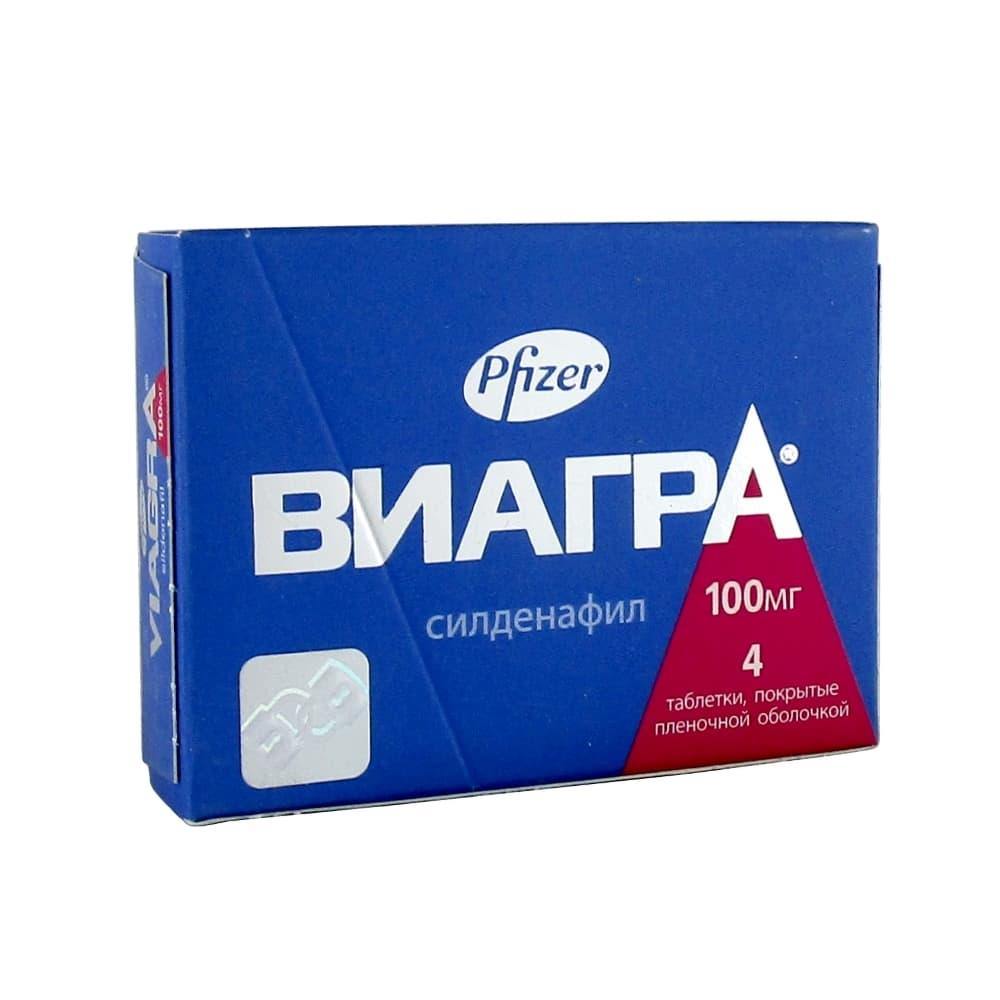 Виагра таблетки п.о. 100 мг, 4 шт.