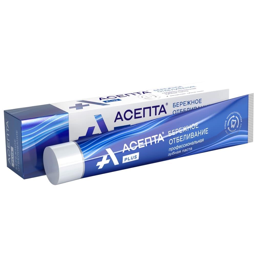 Асепта Плюс Бережное Отбеливание зубная паста 75 мл.