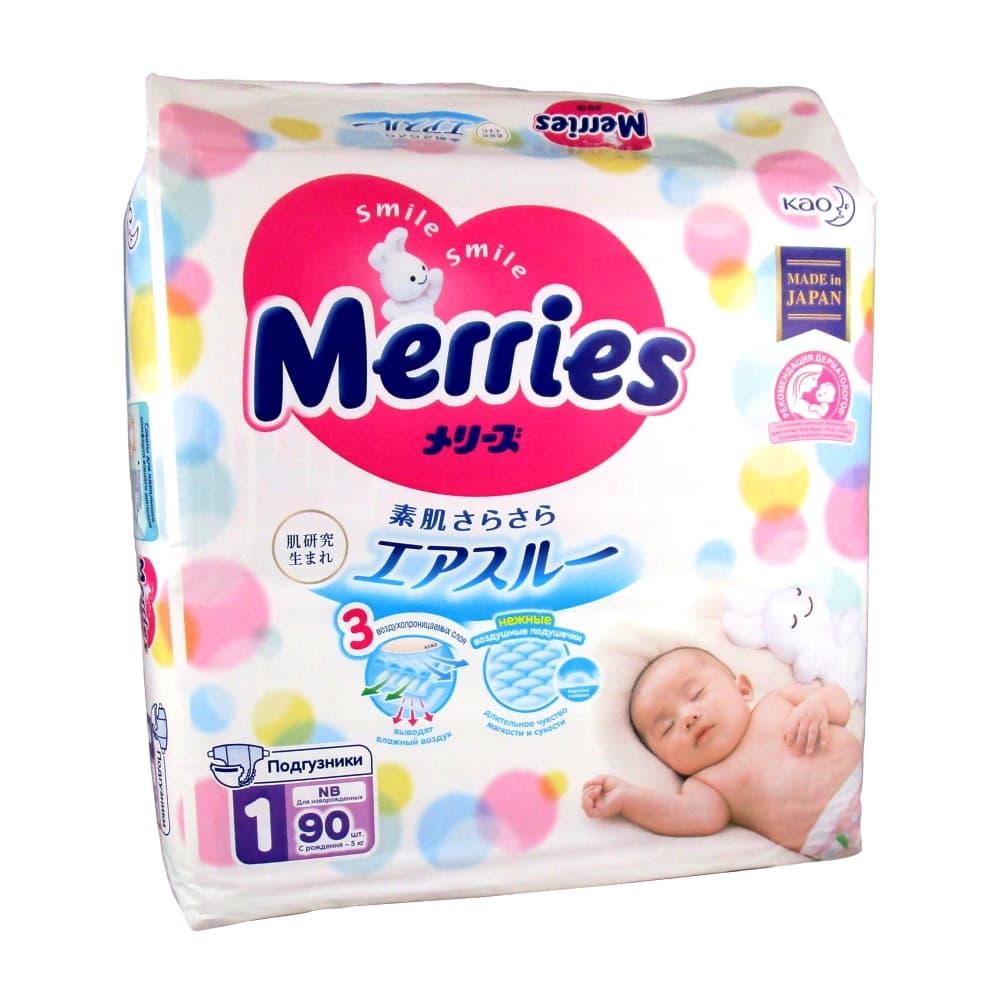 Merries Подгузники для новорожденных до 5кг, 90шт.
