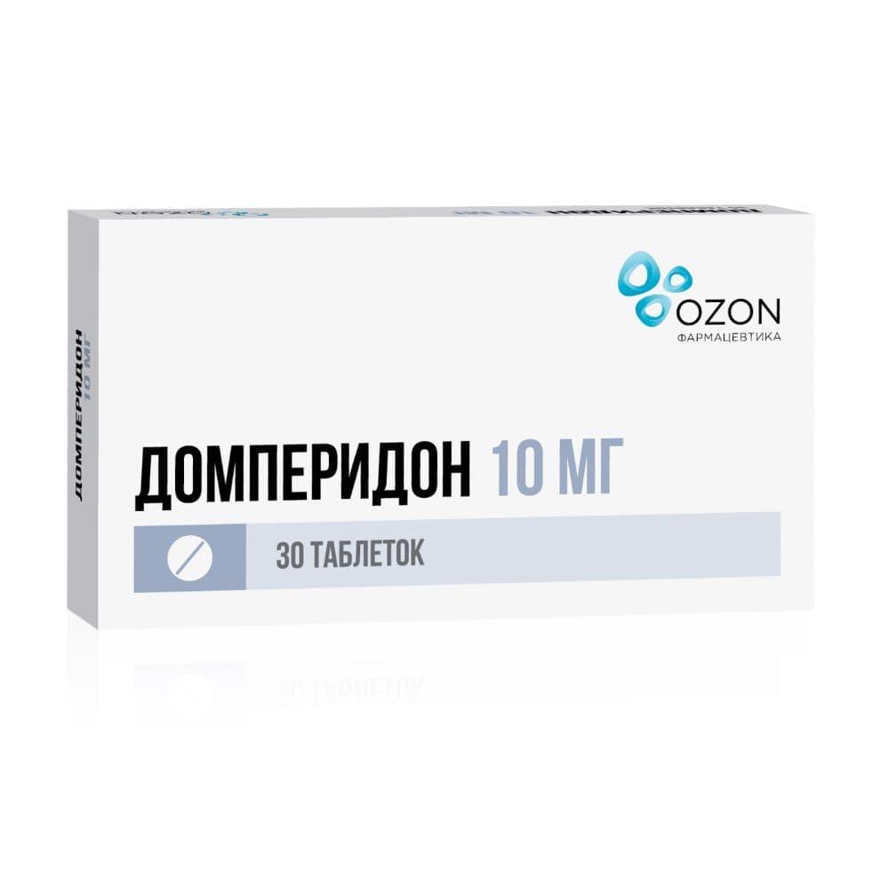 Домперидон таблетки 10 мг, 30 шт.