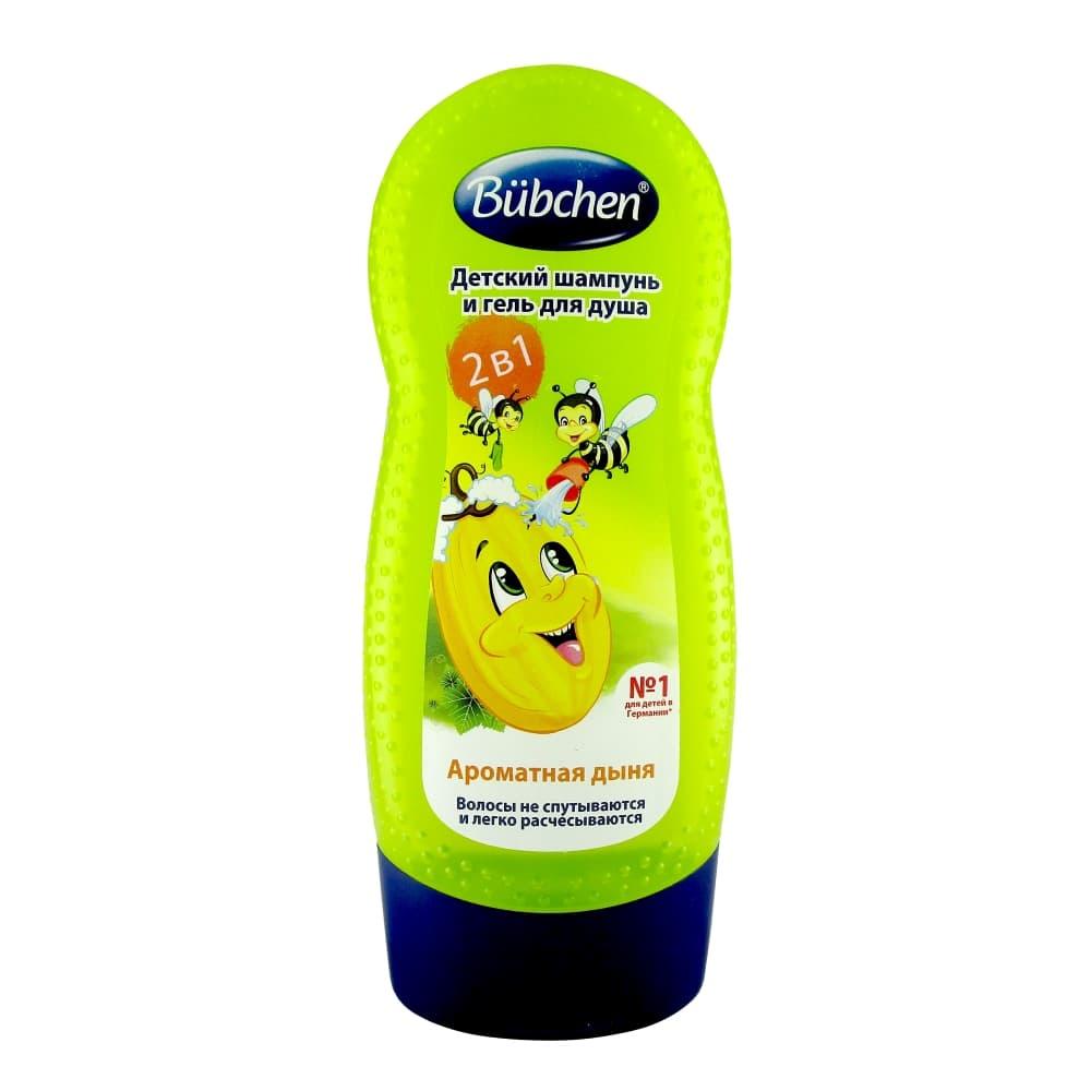 Bubchen Шампунь для мытья волос и тела детский Ароматная дыня, 230 мл.