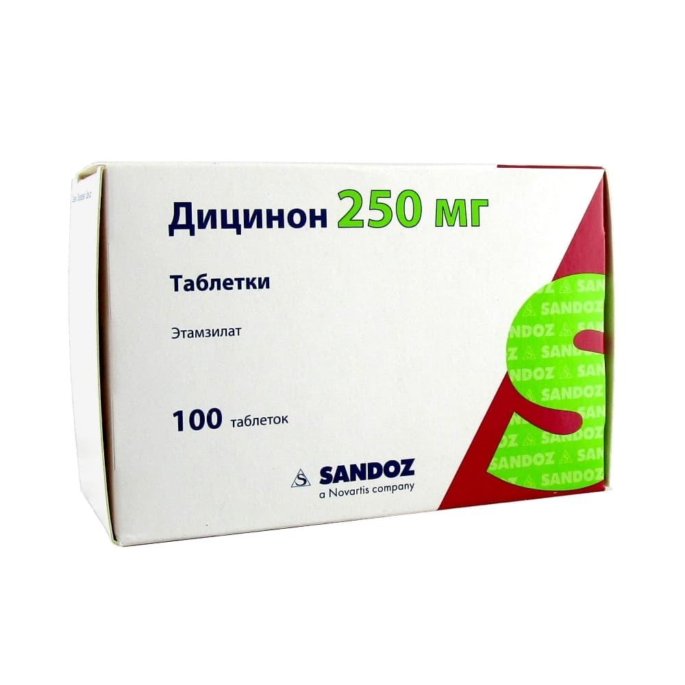 Дицинон таблетки 250мг, 100шт.
