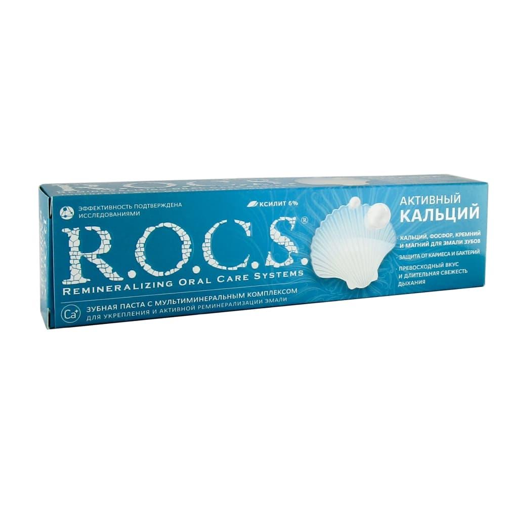 ROCS Зубная паста Активный кальций 94 гр.
