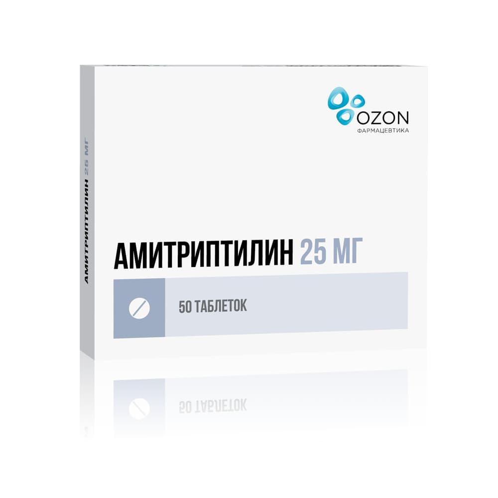 Амитриптиллин таблетки 25 мг, 50 шт.