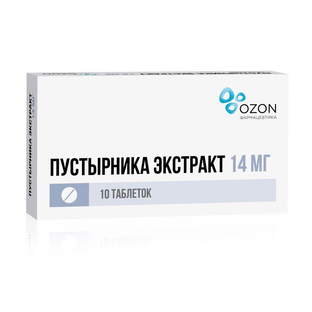 Пустырника экстракт таблетки 14 мг, 10 шт.