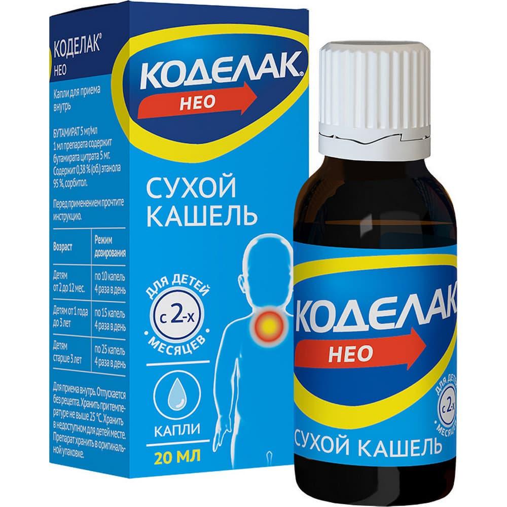 Коделак Нео капли для приема внутрь 5 мг/мл, 20 мл