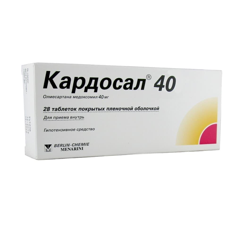 Кардосал 40 таблетки п.п.о. 40 мг, 28 шт.