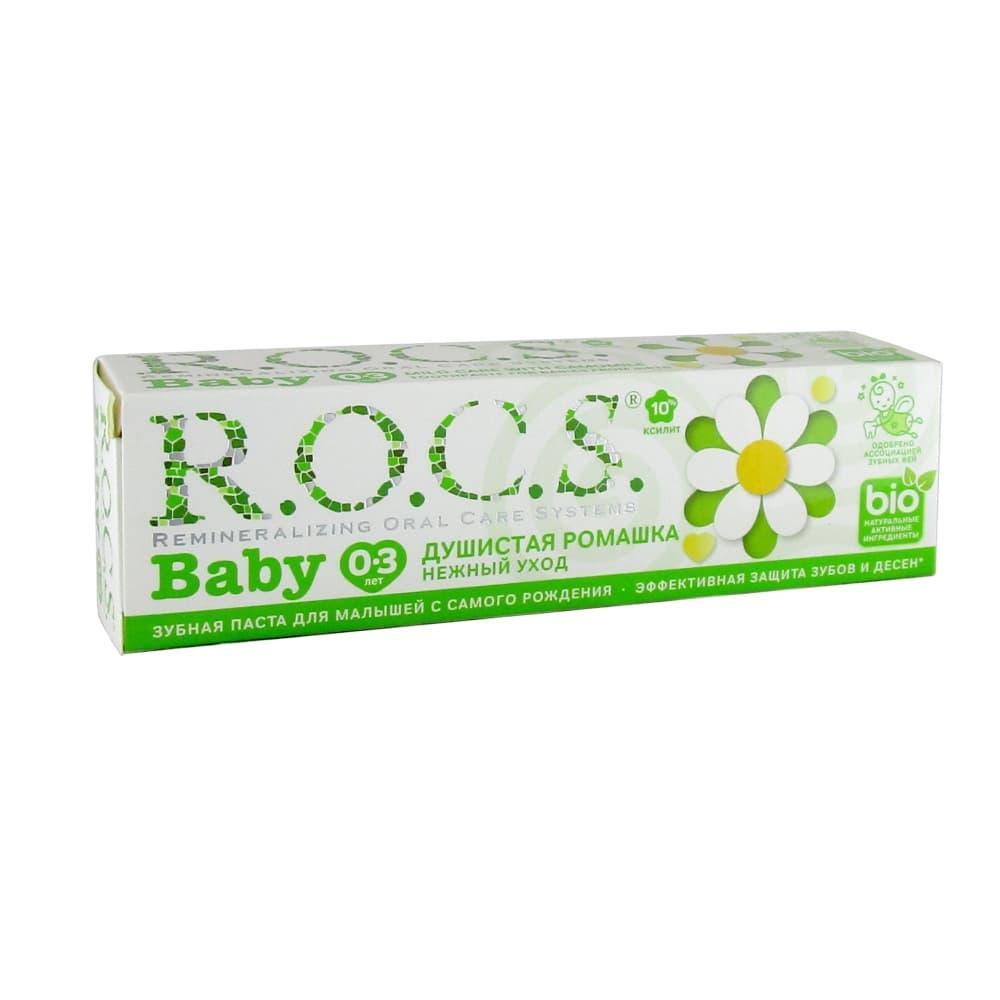 ROCS Зубная пкаста Baby Душистая ромашка 45 гр.