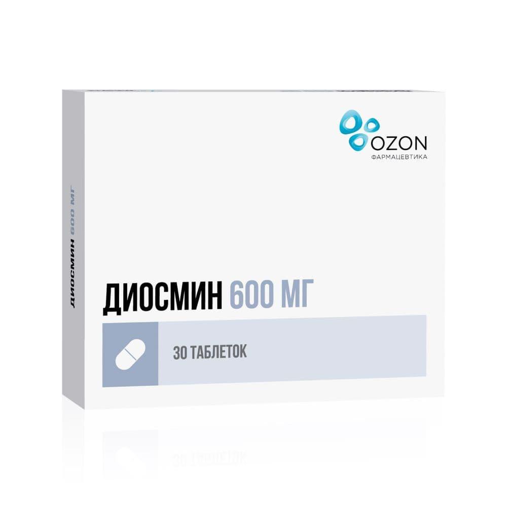 Диосмин таблетки п.п.о. 600 мг, 30 шт