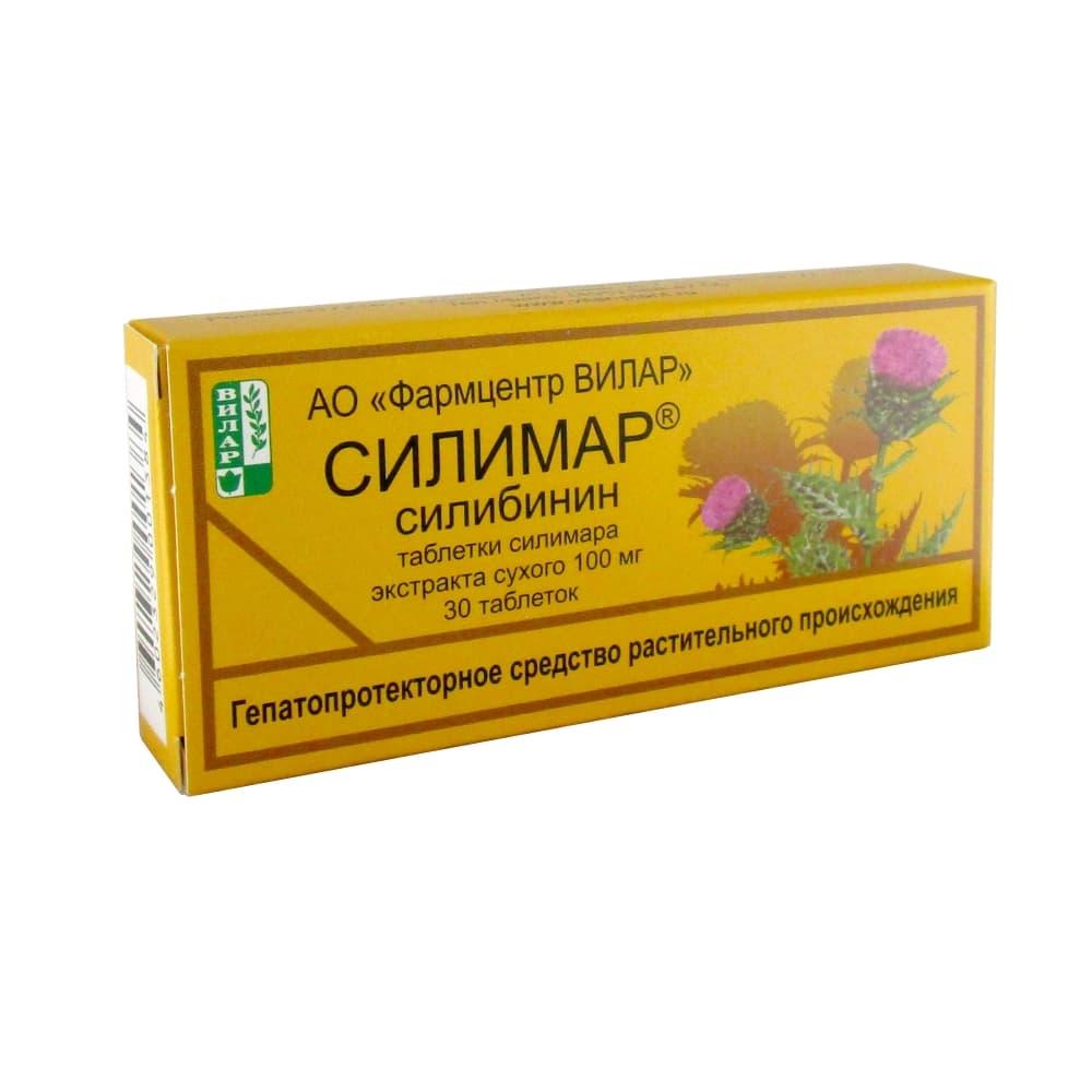 Силимар таблетки 100 мг, 30 шт